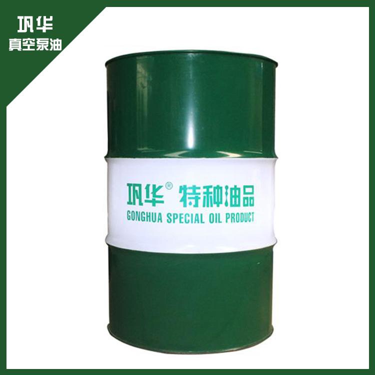 [ZK-100]巩华100号真空泵油真空泵专用油200L/桶(一
