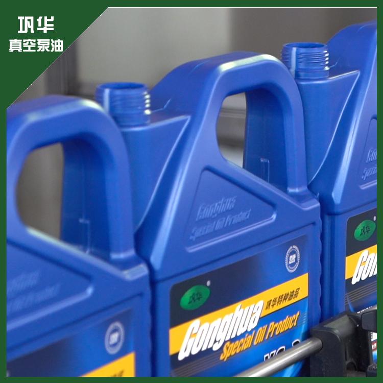3号扩散泵油