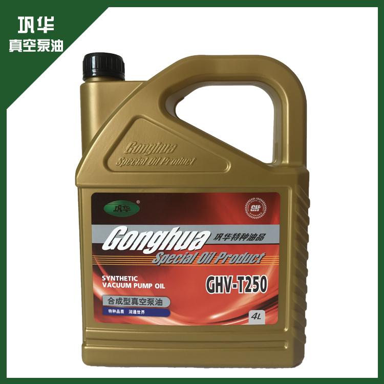 适用于莱宝真空泵油100合成真空泵油GHV-T250真空泵