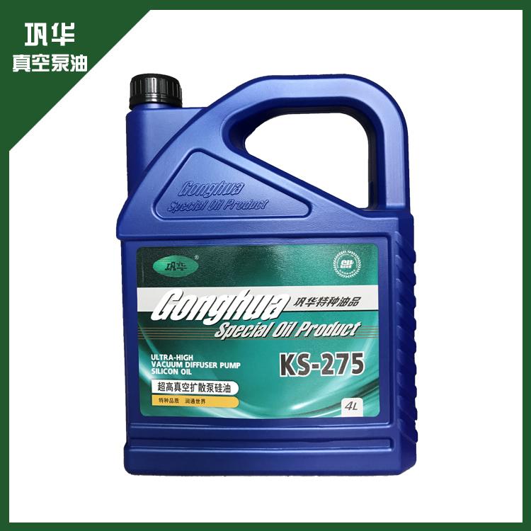 KS-275扩散泵硅油高真空获得设备专用油适用