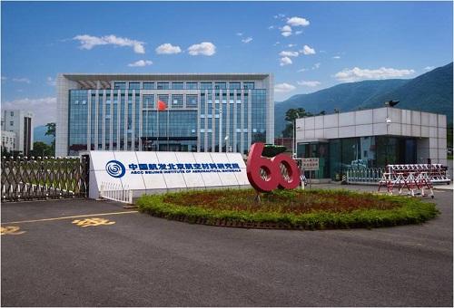 中国航发材料研究所战略合作