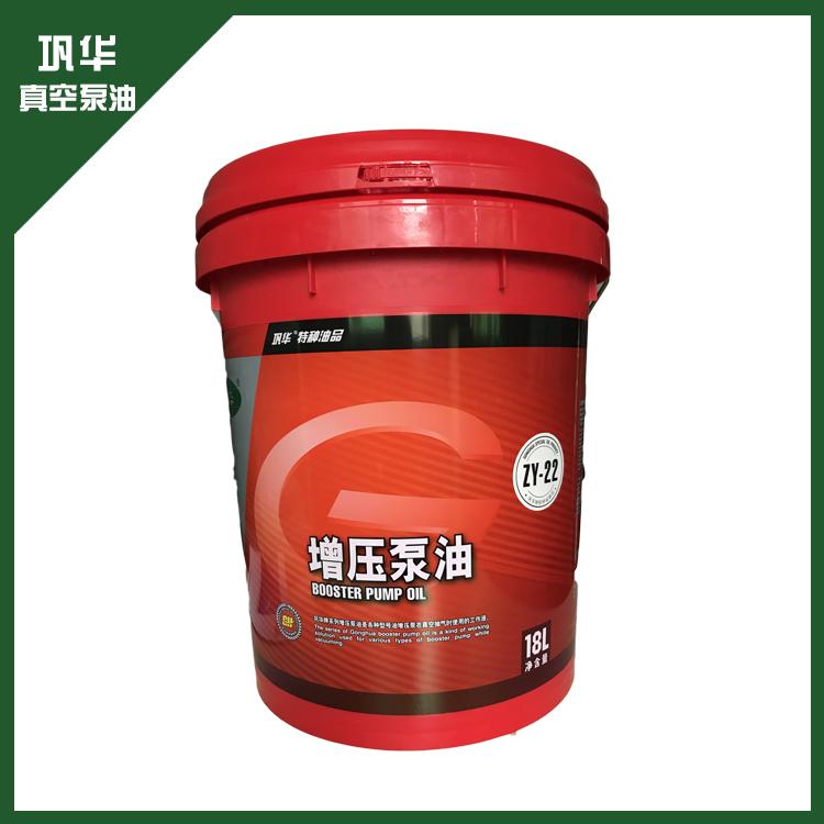 22号增压泵油油增压泵专用油真龙增压泵